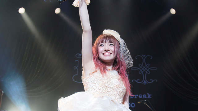 遠藤ゆりか FINAL LIVE ‐Emotional Daybreak‐
