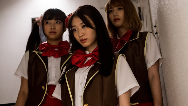 映画『Back Street Girls-ゴクドルズ-』