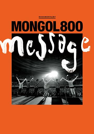 MONGOL800 -message-